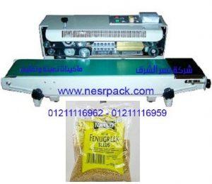 ماكينة لحام أكياس الحلبة الحصي موديل 301